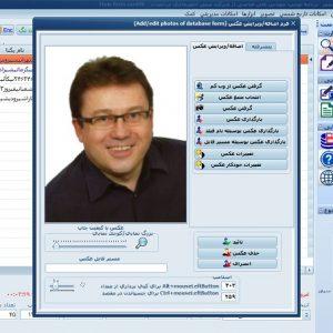 نرم افزار صدور کارت سپهر - نسخه دسکتاپ
