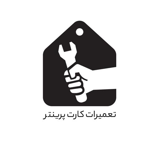 تعمیرات کارت پرینتر | چاپگرهای PVC